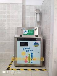 幼儿园饮水