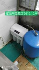 工厂企业饮水