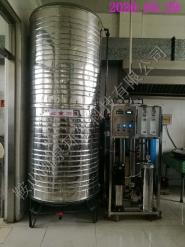大型反渗透净水设备