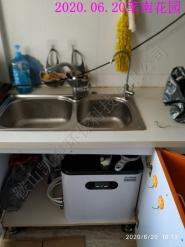家用厨下机