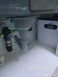 为中南学府客户安装508A反渗透净水设备