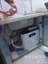 为龙之梦衡园客户安装508A反渗透净水设备
