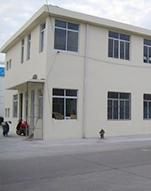 — 工厂企业饮水 —